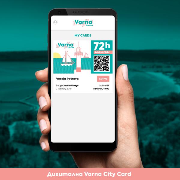 Varna City Card 72h Възрастен & дете