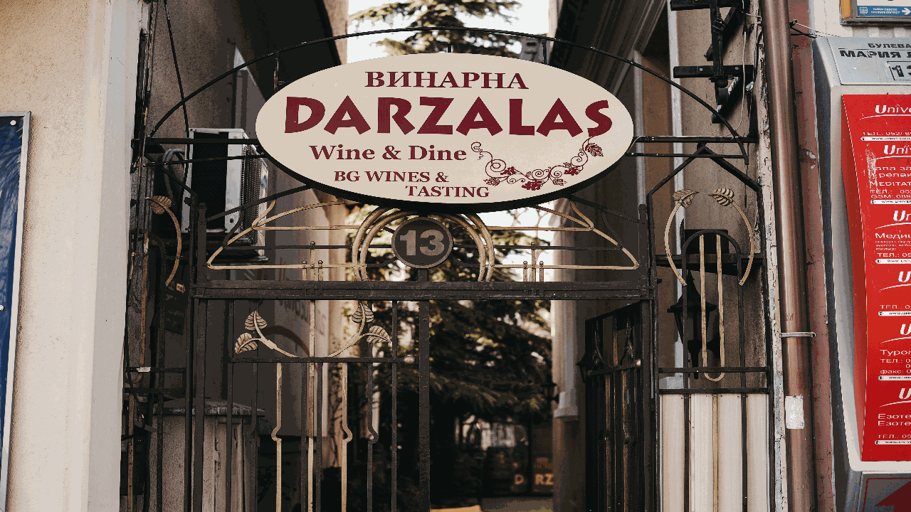 Restaurant Wine Cellar Darzalas in Varna