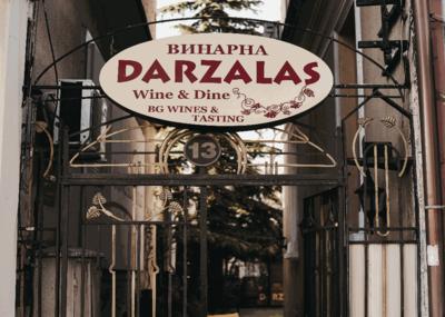 Ресторант Винотека Дарзалас във Варна