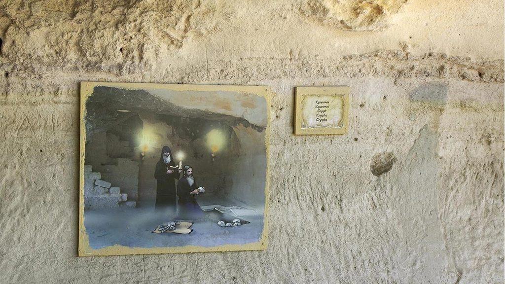 varna-aladza-monastery