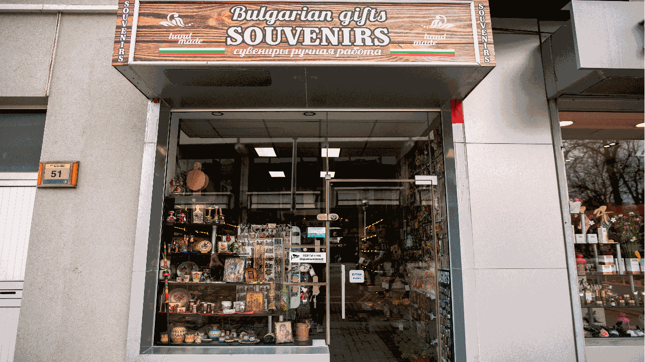 Balkanik Shop for Traditional Souvenirs in Varna
