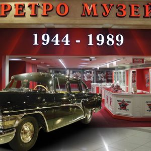 Retro Museum and Wax Museum in Varna