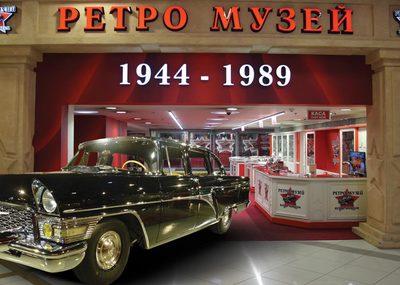 Ретро музей и Музей на восъчните фигури във Варна