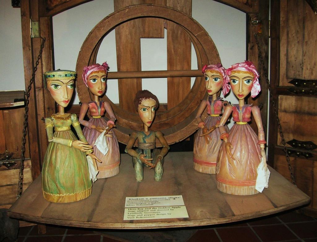 varna-Puppet-Museum