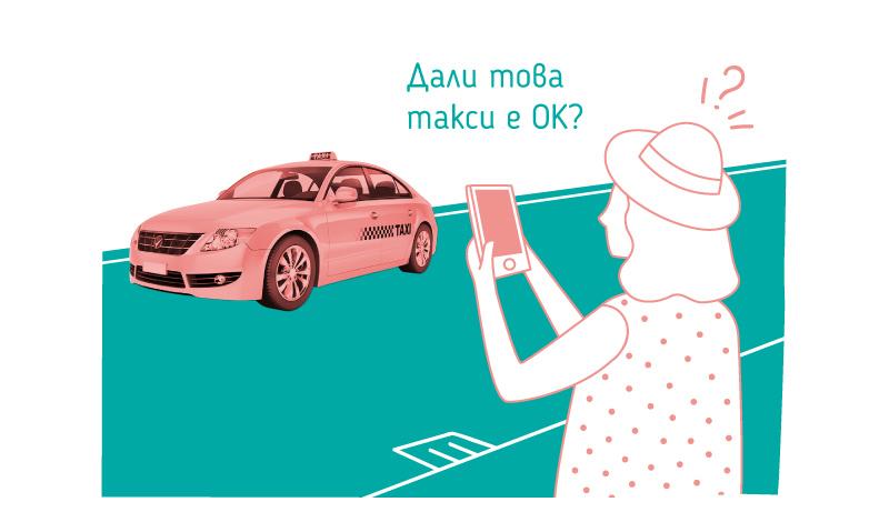 varna-city-card-mobilna-aplikacia-turisticheski-saveti