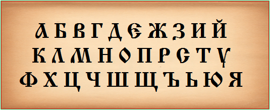 varna-bulgarian-language