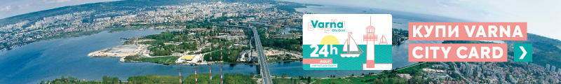 Купи Varna City Card