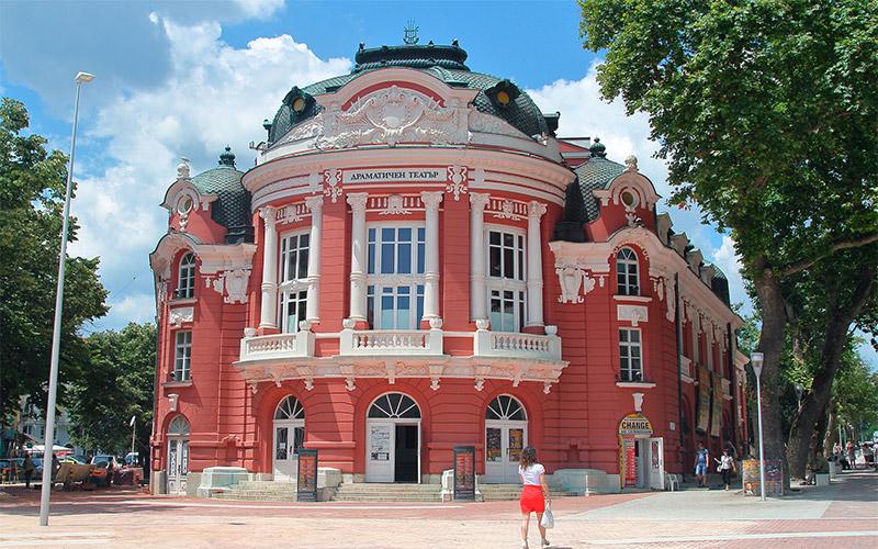Varna Centre