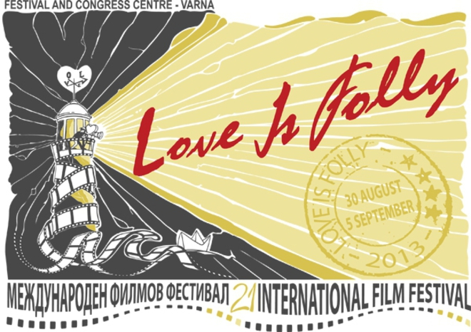 'Love is Folly' International Film Festival