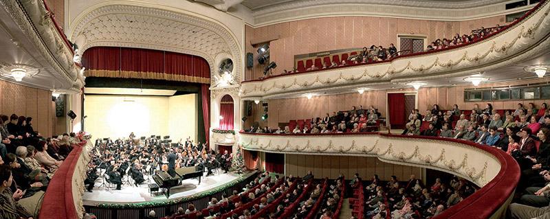 State Opera House, Varna