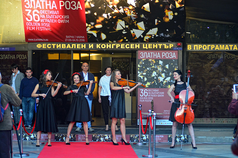 Golden Rose Bulgarian Feature Film Festival