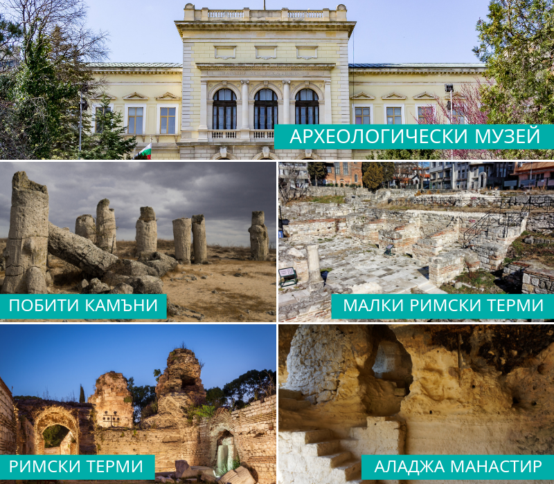 Безплатни забележителности Варна