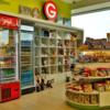 Ginger Shop in Varna